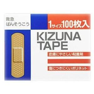 リバテープ製薬株式会社 キズナテープ 1サイズ 100枚入り <スタンダードサイズの絆創膏です> 【北海道・沖縄は別途送料必要】