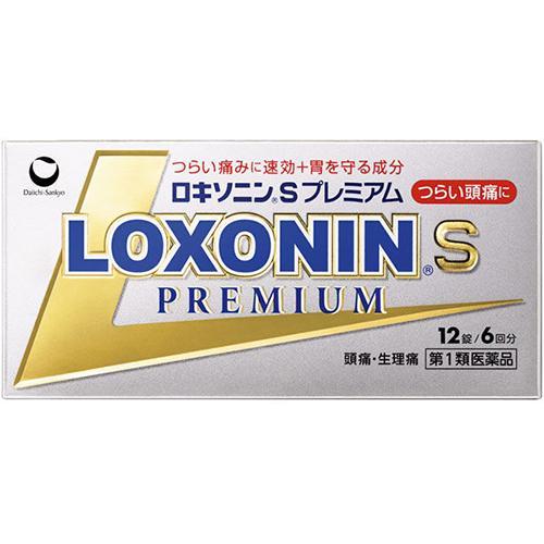 ロキソニンSプレミアム 12錠 第1類医薬品 セルフメディケーション税制対象 メール返信必須