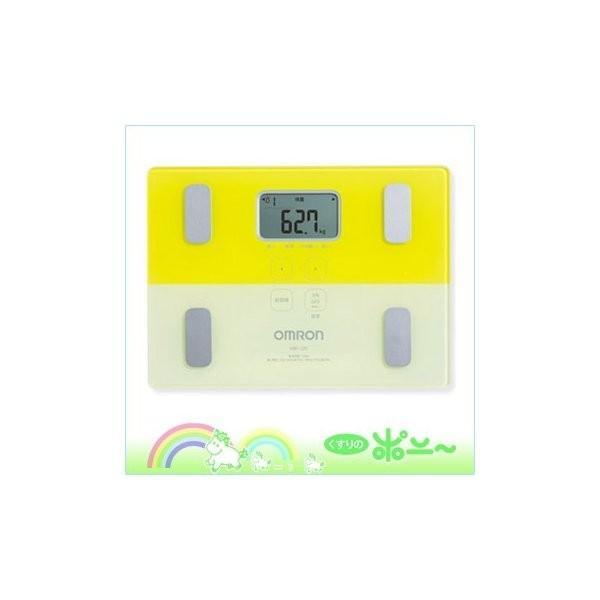 【新発売】 カラダスキャンイエロー オムロン 体重体組成計 HBF-225-Y-健康管理、計測計