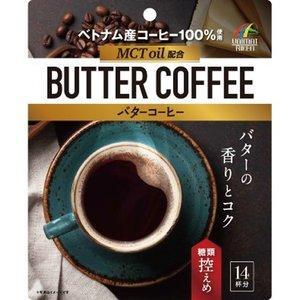 ユニマットリケン バターコーヒー 70g  珈琲|drugstore-sp
