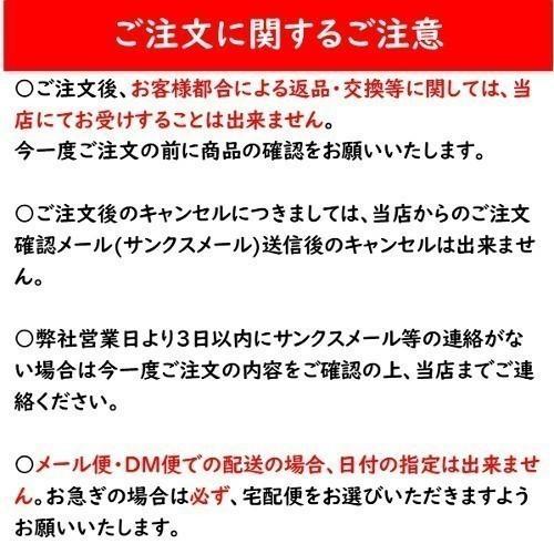 マヌカヘルス マヌカハニー MGO30+ 500g 富永貿易|drugstore-sp|02