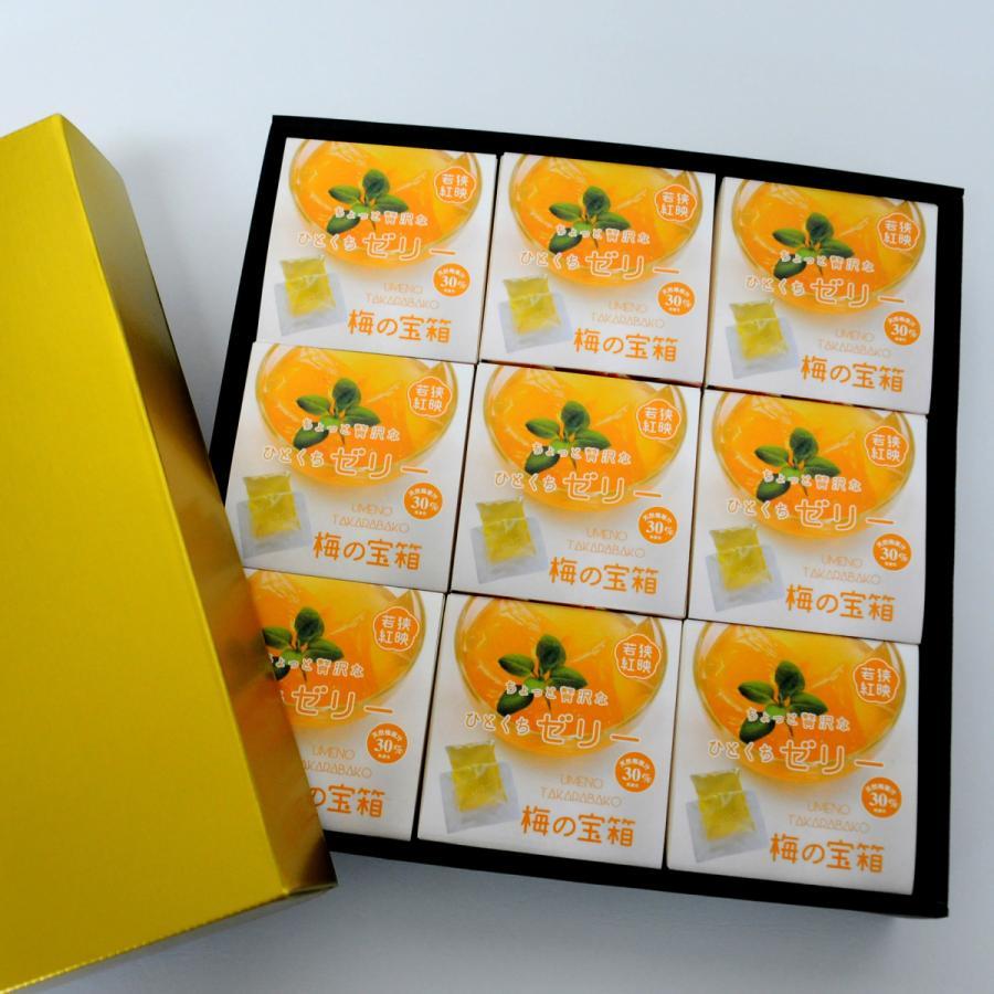 梅の宝箱ギフト|ds-shop-japan