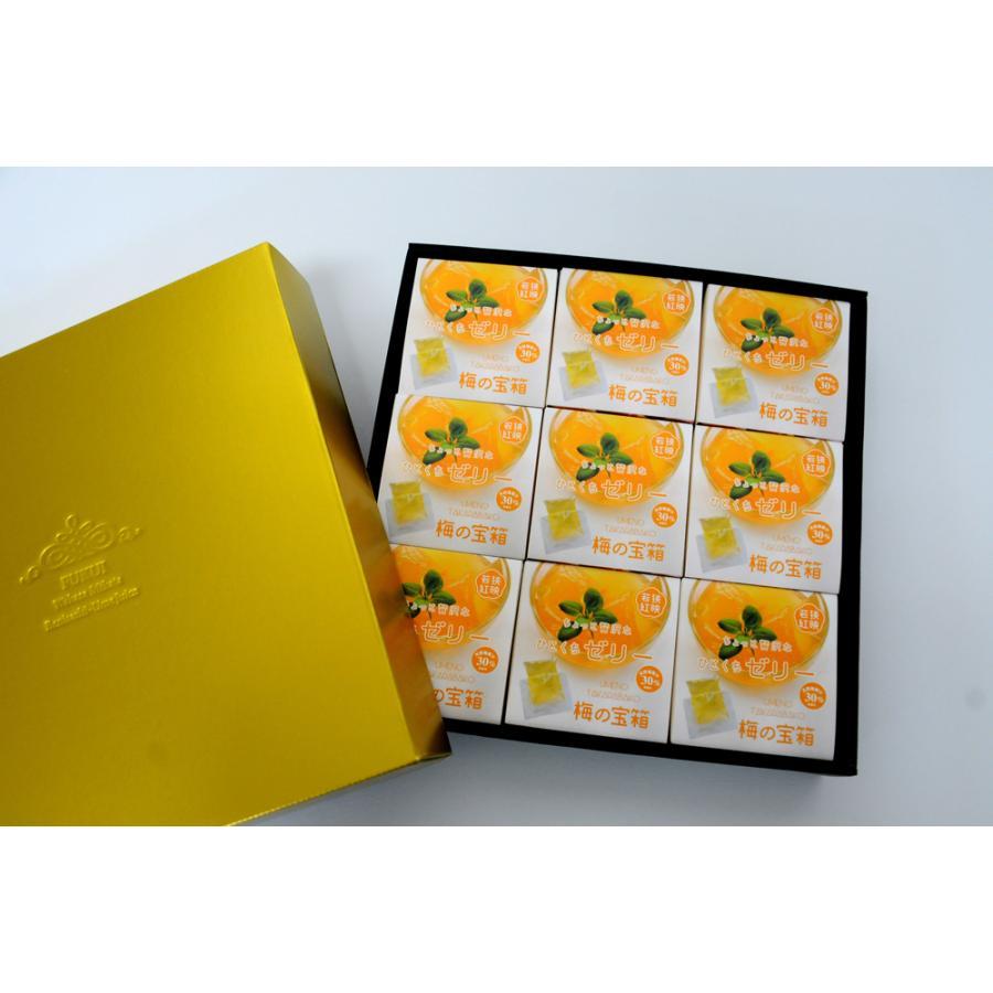 梅の宝箱ギフト|ds-shop-japan|02