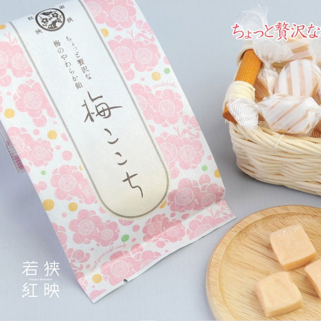 梅ここちソフトキャンディー|ds-shop-japan