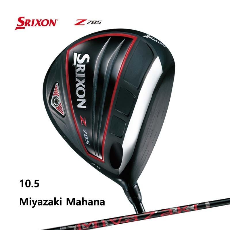 【お気にいる】 SRIXON スリクソン (SR) Z785 ドライバー 10.5° Miyazaki SRIXON Mahana メンズ 5 (SR) ミヤザキ マハラ メンズ GH08630, 吉野鶏めし:fd01e11e --- taxreliefcentral.com