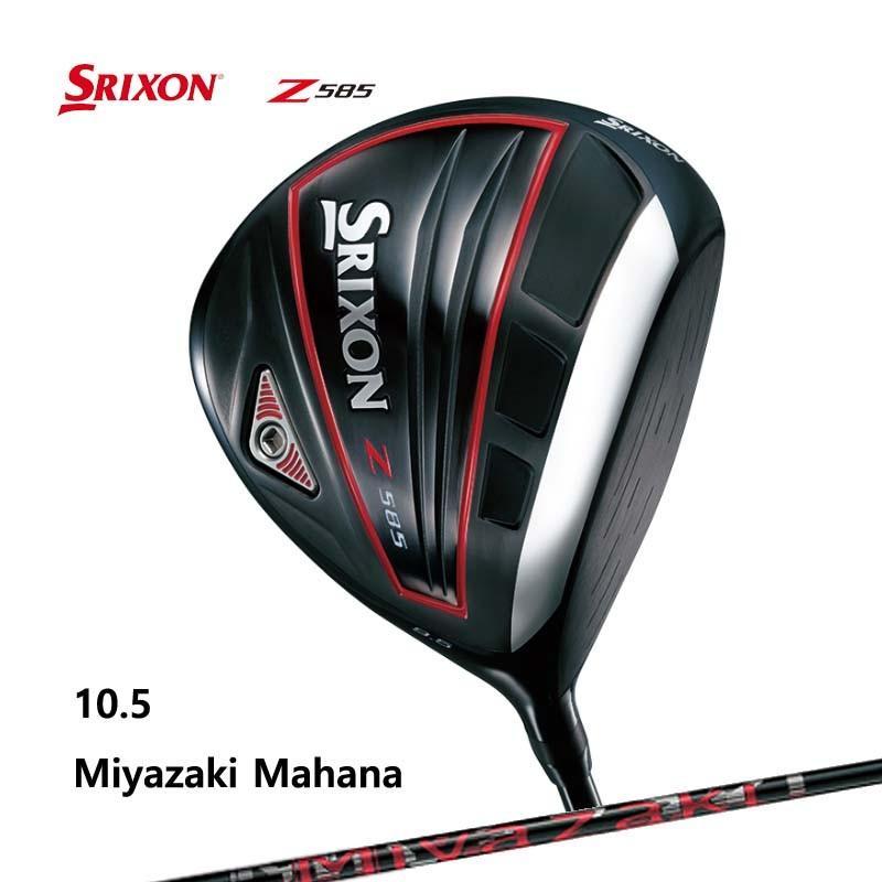 【初回限定】 SRIXON スリクソン Z585 5 ドライバー メンズ Mahana 10.5° Miyazaki Mahana 5 (SR) ミヤザキ マハラ メンズ GH08631, 掛け軸絵画の専門店 掛軸堂画廊:0c27c16e --- taxreliefcentral.com