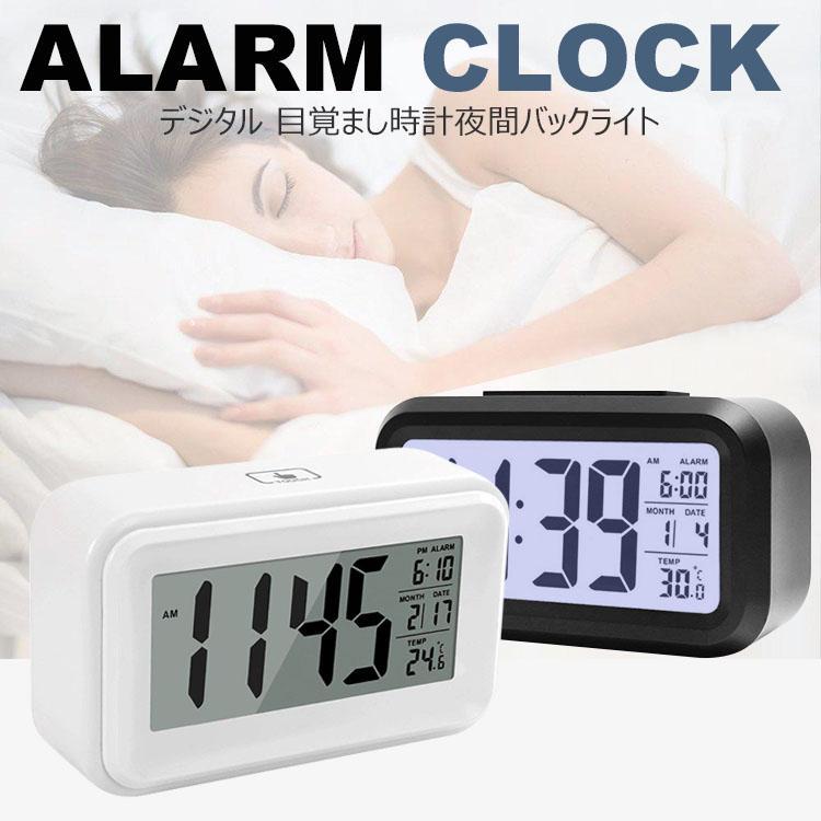 デジタル 目覚まし時計 卓上 デジタル めざまし時計 多機能置き時計 大画面 夜間バックライト 自動点灯 温度計 アラーム 日本語説明書