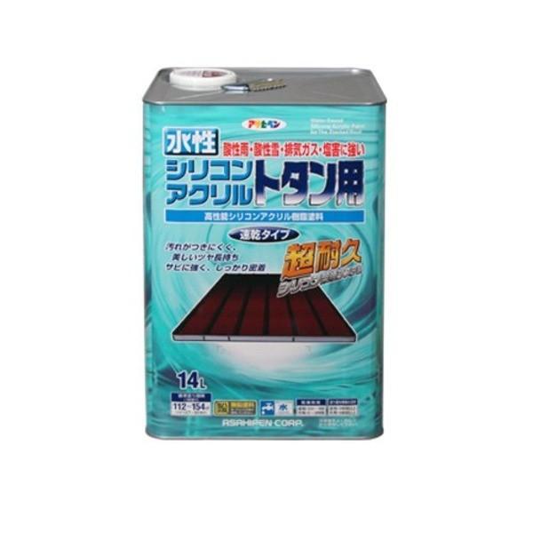 【ポイント2倍】水性シリコンアクリルトタン用 スカイブルー 14L〔代引不可〕☆彡