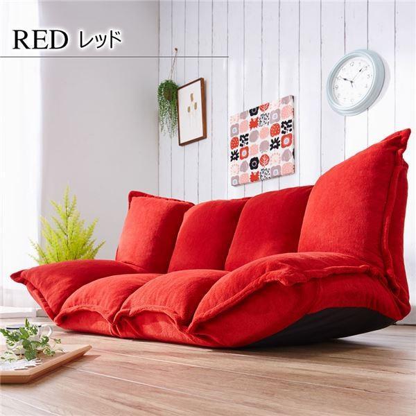 【ポイント2倍】ふっくらボリュームマルチソファベッド レッド☆彡 レッド☆彡