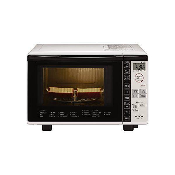 日立 オーブンレンジ ホワイト MRO-TT5 W オーブン トースター 一人暮らし 新生活 朝食 家電 キッチン家電 調理家電 簡単 電子レンジ プ