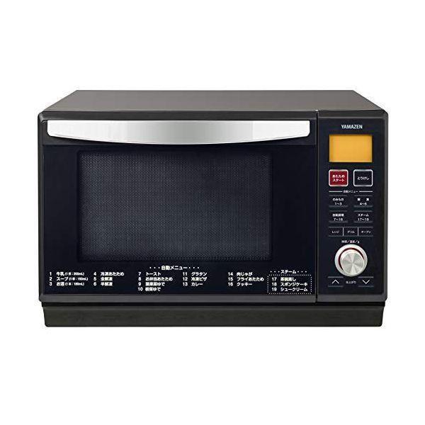 [山善] スチームオーブンレンジ 25L フラットタイプ 自動メニュー搭載 角皿付き ブラック YRK-F251SV(B) オーブン トースター 一人