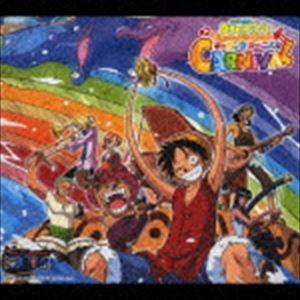 ワンピース キャラソンカーニバル!! [CD] dss