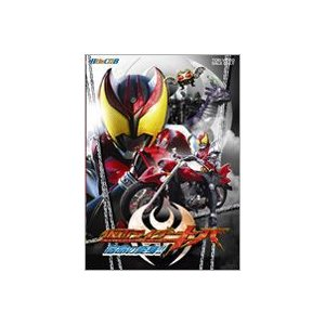 HERO CLUB 仮面ライダー キバ Vol.1 宿命の変身!! [DVD] dss