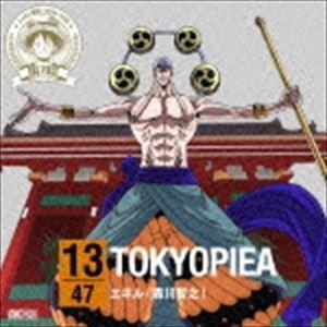 エネル(森川智之) / ONE PIECE ニッポン縦断! 47クルーズCD in 東京 TOKYOPIEA [CD]|dss