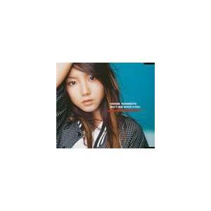 岸本早未 / 迷Q!?-迷宮-MAKE☆YOU- [CD] :GZCA-7018:ぐるぐる王国DS ...