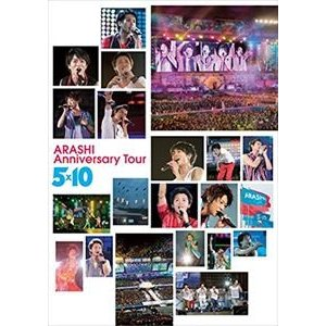 嵐/ARASHI Anniversary Tour 5×10 [DVD] dss