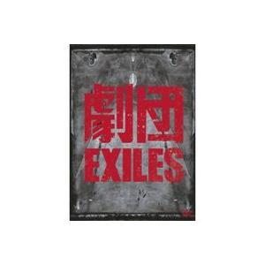 劇団EXILES 太陽に灼かれて [DVD] dss