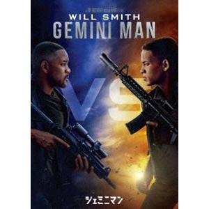 ジェミニマン [DVD]|dss