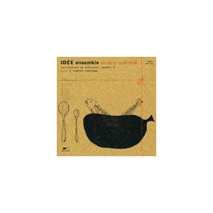 Idee Ensemble In New Warmth Collection De Musique Numero 5 Cd Rcip 166 Áã'‹ãã'‹çŽ‹å›½ds äフー店 ɀšè²© Yahoo ·ョッピング