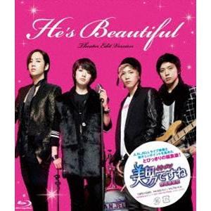 美男 イケメン ですね 劇場編集版 [Blu-ray]|dss