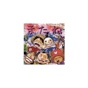 DREAMS COME TRUE / またね featuring ルフィ,ゾロ,ナミ,ウソップ,サンジ,チョッパー,ロビン,フランキー,ヒルルク,くれは [CD]|dss