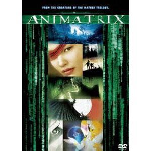 アニマトリックス 特別版 [DVD]|dss