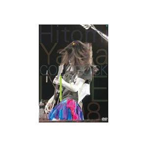 矢井田瞳/Hitomi Yaida COLOROCK LIVE 2008 [DVD]|dss
