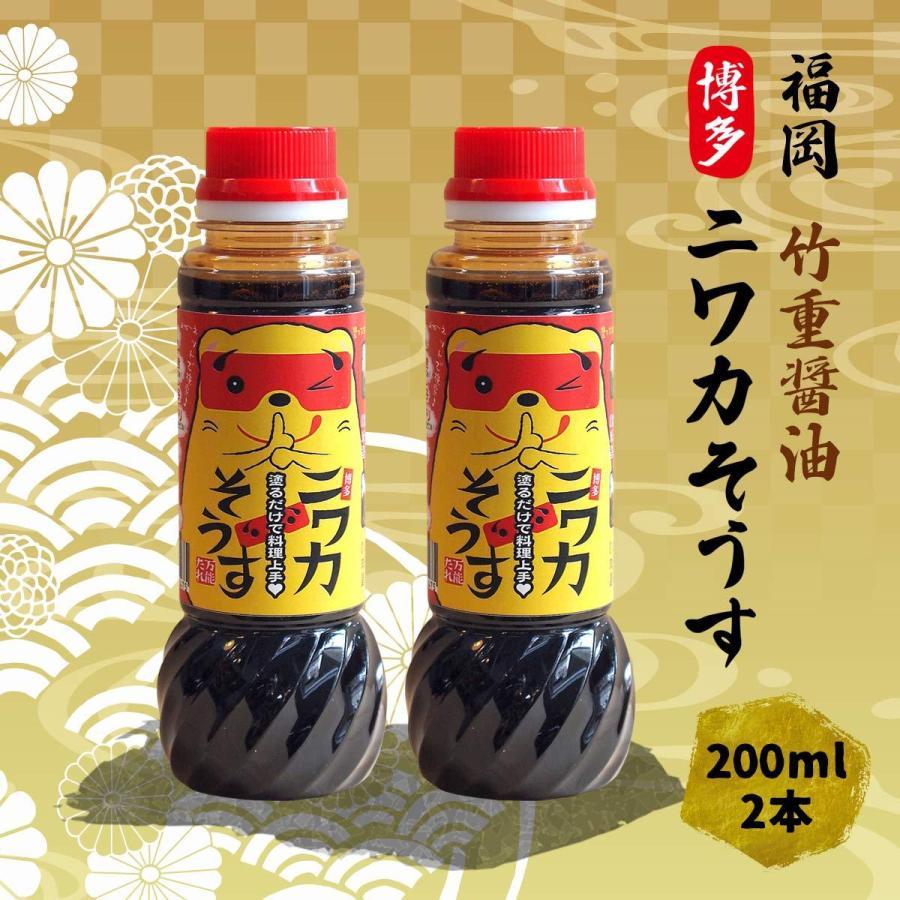 醤油 タケシゲ