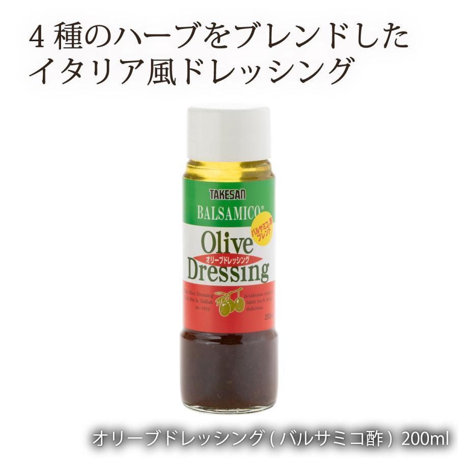 ドレッシング バルサミコ 酢