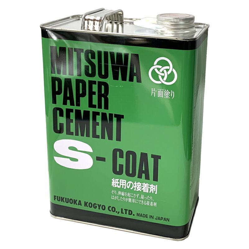 MITSUWA(ミツワ)ペーパーセメント Sコート(片面塗り)4L(3,800ml)