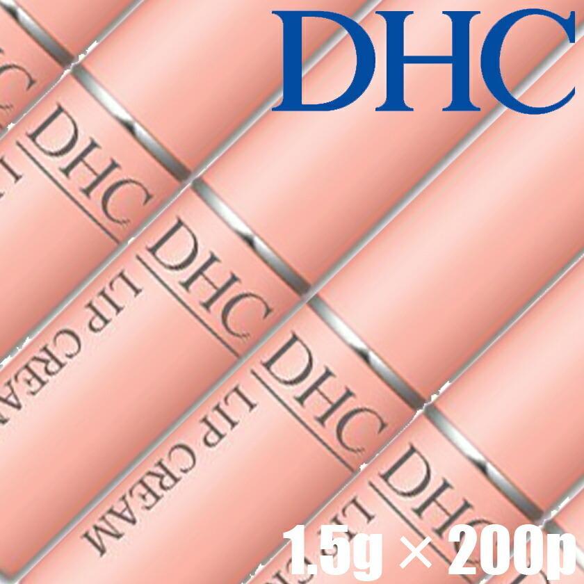 送料無料 ディーエイチシー DHC 薬用リップクリーム 1.5g×200個 リップクリーム