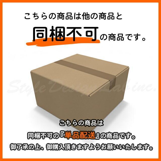 ネコポスのみ送料無料 モルゲンロート なた豆歯磨き 120g 歯磨き粉|dual-store|04