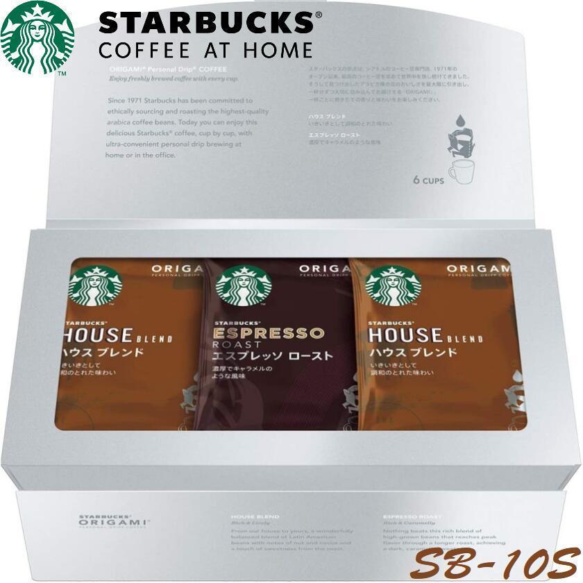 ゆうパケットのみ送料無料 日本ネスレ スターバックス オリガミ パーソナル ドリップ ギフト SB-10S ギフト|dual-store