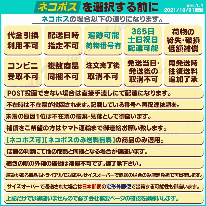 ゆうパケットのみ送料無料 日本ネスレ スターバックス オリガミ パーソナル ドリップ ギフト SB-10S ギフト|dual-store|03