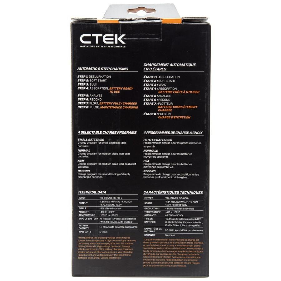 あすつく 5月セール 1年完全保証付 CTEK MXS 5.0 充電器 最新2021年仕入 次世代12V バッテリーチャージャー 40-206  シーテック 日本語説明書 MUS4.3の新型|ducatism|07