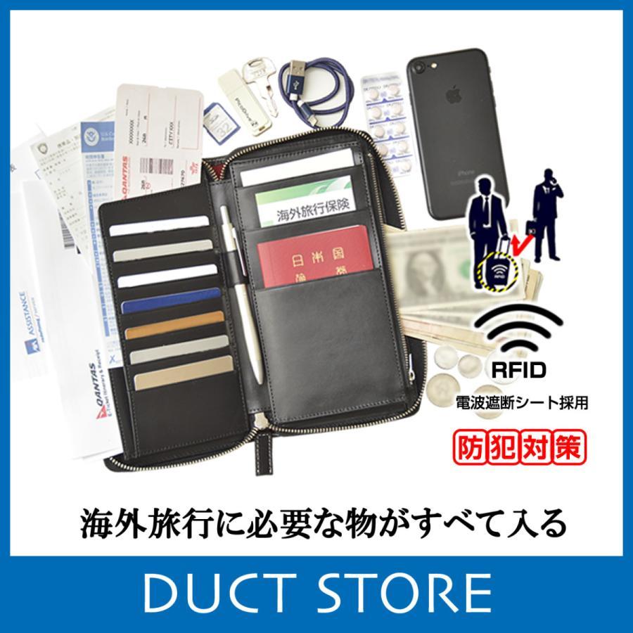 パスポートケース トラベルオーガナイザー 防犯 RFID 電磁波遮断シート おしゃれ メンズ レディース 本革  DUCT(ダクト) 097|duct-store