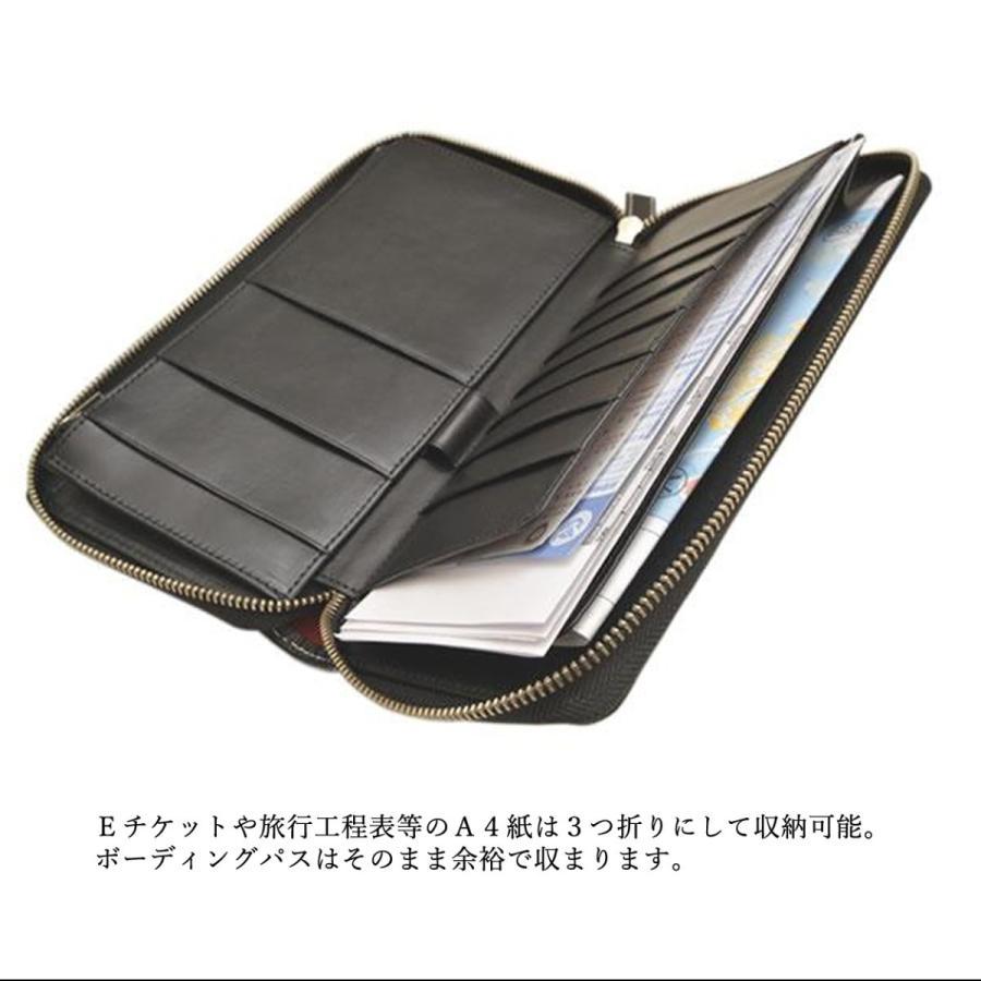 パスポートケース トラベルオーガナイザー 防犯 RFID 電磁波遮断シート おしゃれ メンズ レディース 本革  DUCT(ダクト) 097|duct-store|11