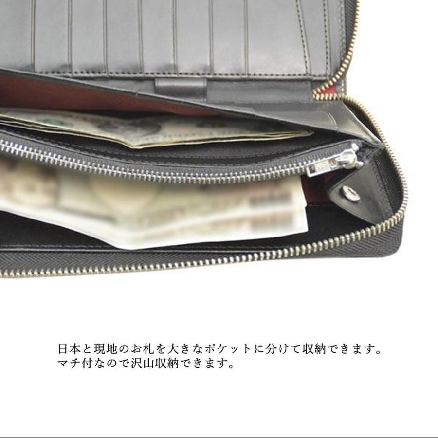 パスポートケース トラベルオーガナイザー 防犯 RFID 電磁波遮断シート おしゃれ メンズ レディース 本革  DUCT(ダクト) 097|duct-store|12