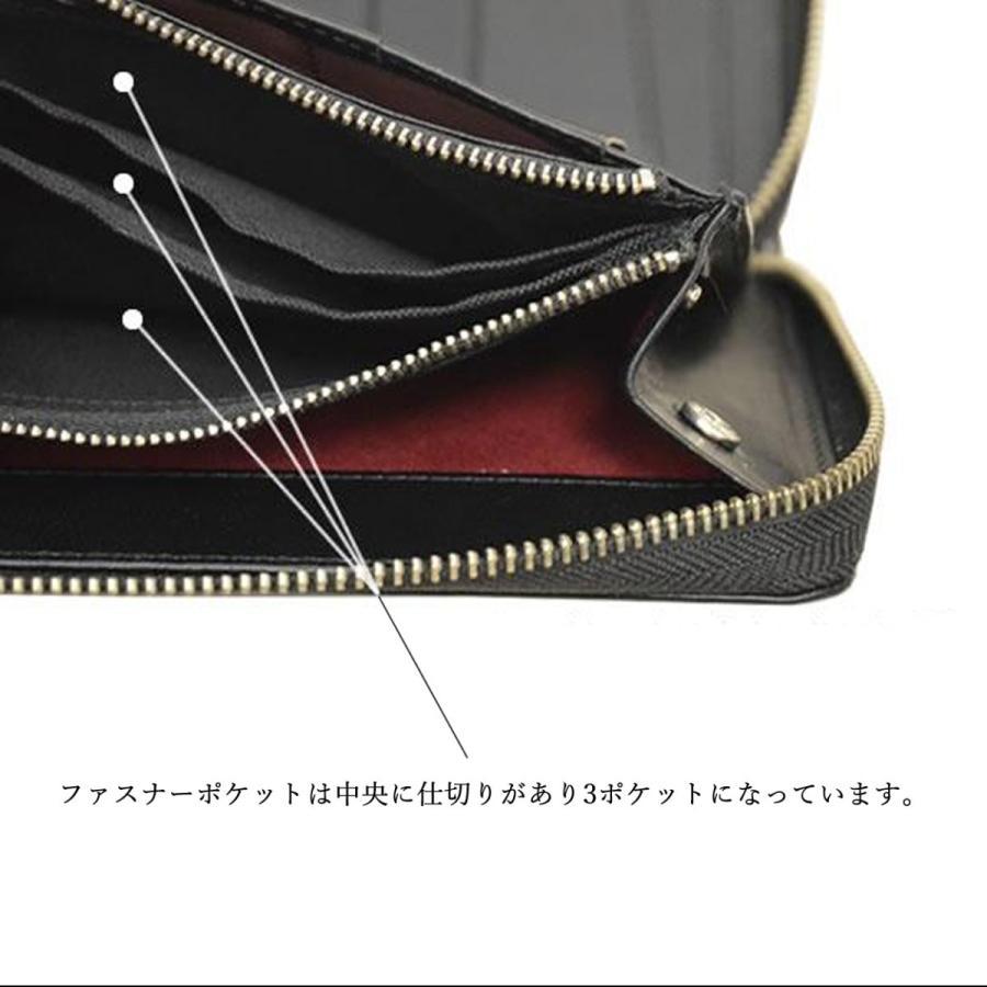 パスポートケース トラベルオーガナイザー 防犯 RFID 電磁波遮断シート おしゃれ メンズ レディース 本革  DUCT(ダクト) 097|duct-store|13