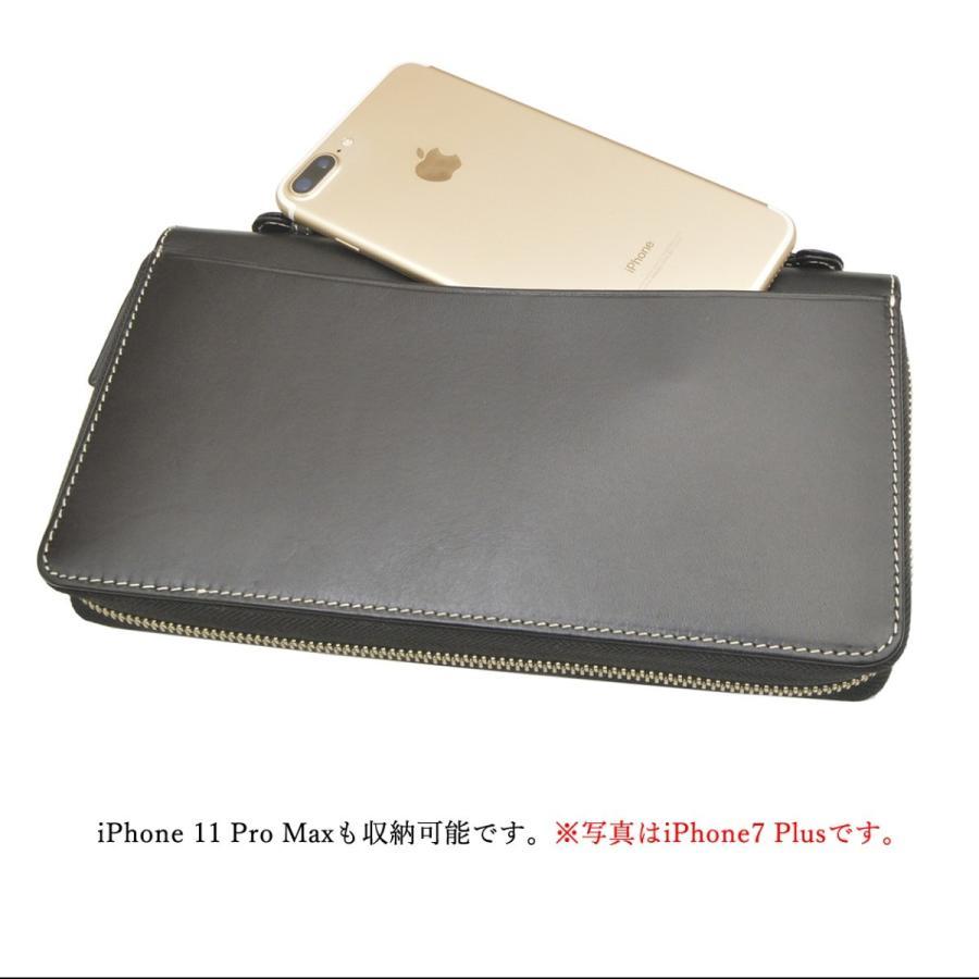 パスポートケース トラベルオーガナイザー 防犯 RFID 電磁波遮断シート おしゃれ メンズ レディース 本革  DUCT(ダクト) 097|duct-store|14