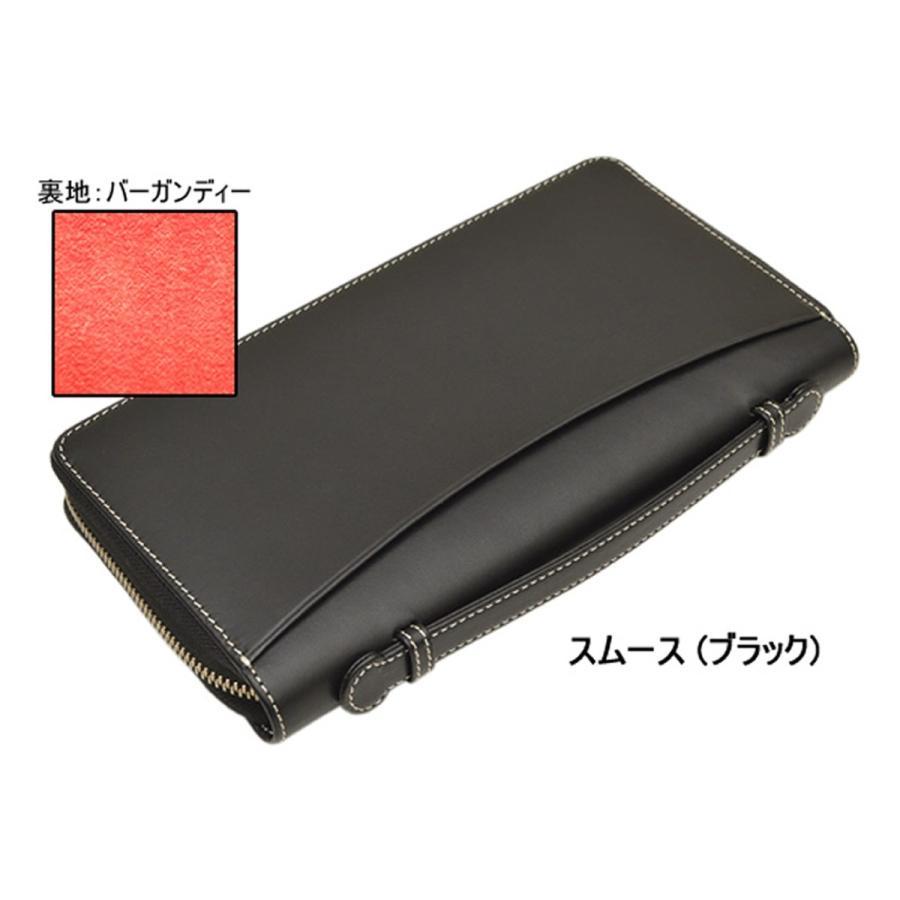 パスポートケース トラベルオーガナイザー 防犯 RFID 電磁波遮断シート おしゃれ メンズ レディース 本革  DUCT(ダクト) 097|duct-store|17