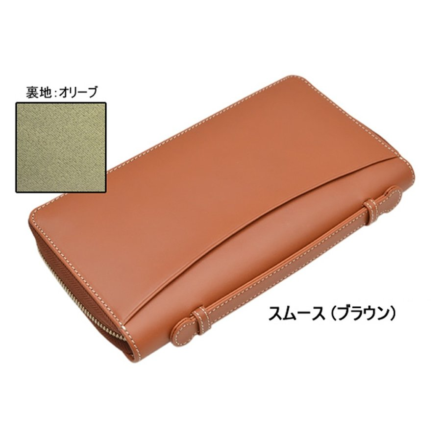 パスポートケース トラベルオーガナイザー 防犯 RFID 電磁波遮断シート おしゃれ メンズ レディース 本革  DUCT(ダクト) 097|duct-store|18