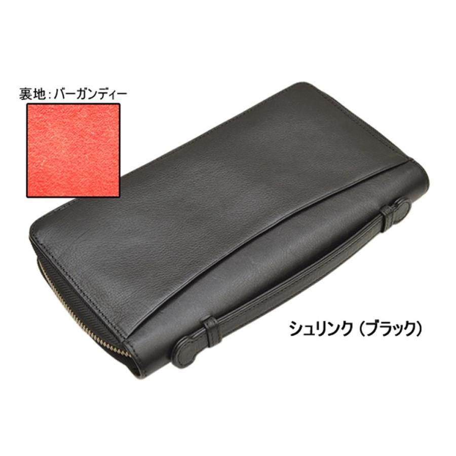 パスポートケース トラベルオーガナイザー 防犯 RFID 電磁波遮断シート おしゃれ メンズ レディース 本革  DUCT(ダクト) 097|duct-store|19