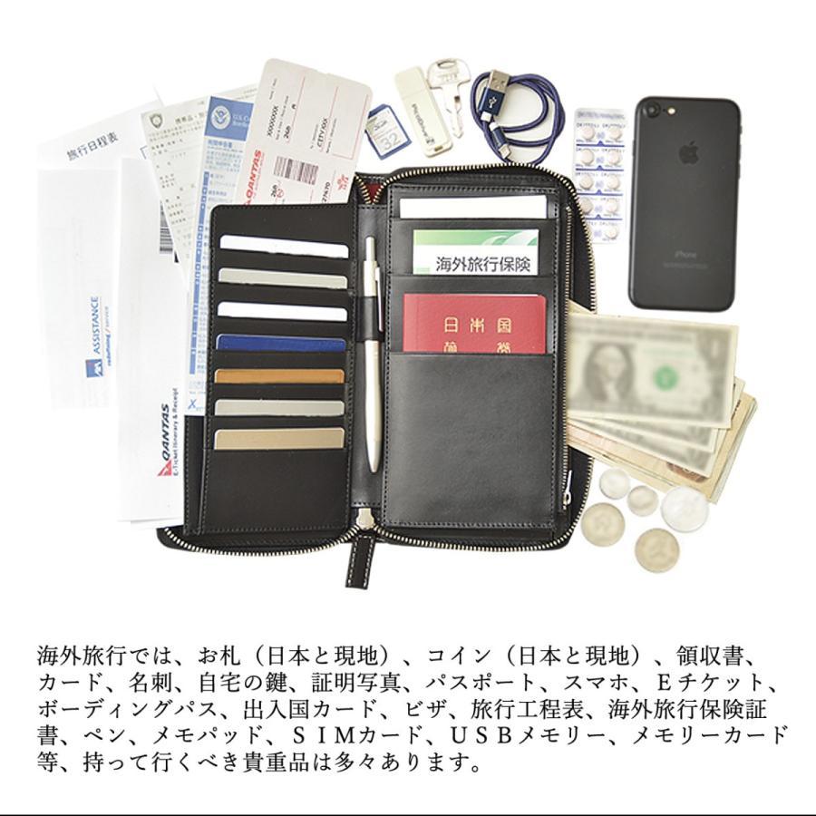 パスポートケース トラベルオーガナイザー 防犯 RFID 電磁波遮断シート おしゃれ メンズ レディース 本革  DUCT(ダクト) 097|duct-store|03