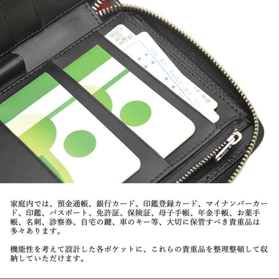 パスポートケース トラベルオーガナイザー 防犯 RFID 電磁波遮断シート おしゃれ メンズ レディース 本革  DUCT(ダクト) 097|duct-store|04