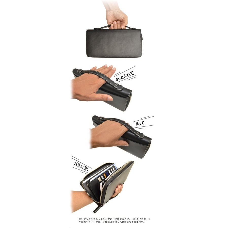 パスポートケース トラベルオーガナイザー 防犯 RFID 電磁波遮断シート おしゃれ メンズ レディース 本革  DUCT(ダクト) 097|duct-store|05