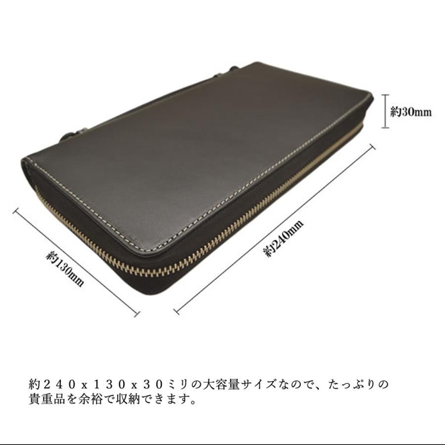 パスポートケース トラベルオーガナイザー 防犯 RFID 電磁波遮断シート おしゃれ メンズ レディース 本革  DUCT(ダクト) 097|duct-store|06
