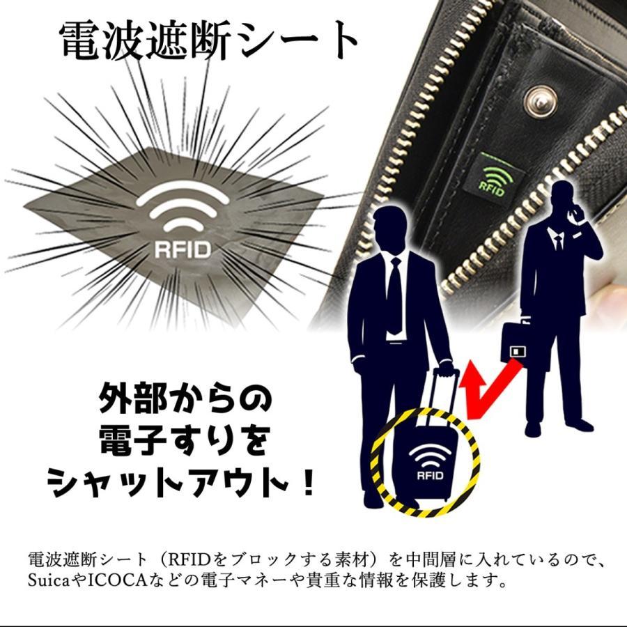 パスポートケース トラベルオーガナイザー 防犯 RFID 電磁波遮断シート おしゃれ メンズ レディース 本革  DUCT(ダクト) 097|duct-store|07