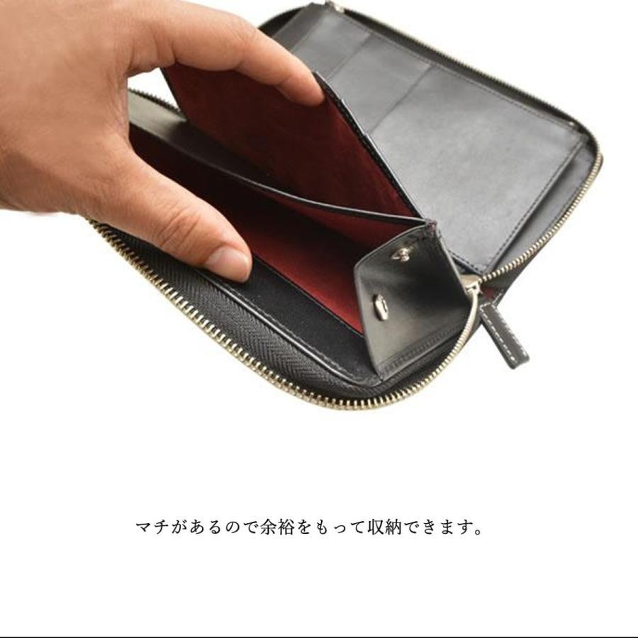 パスポートケース トラベルオーガナイザー 防犯 RFID 電磁波遮断シート おしゃれ メンズ レディース 本革  DUCT(ダクト) 097|duct-store|09