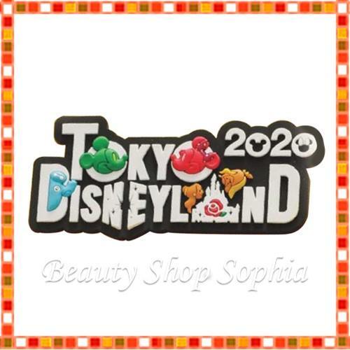 土産 2020 お ディズニー